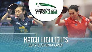 【動画】ウー・ユエ VS 朱成竹 2019 ITTFチャレンジ・スロベニアオープン ベスト64