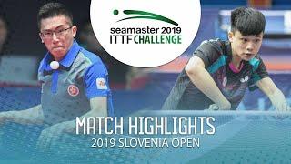 【動画】林兆恒 VS FENG Yi-Hsin 2019 ITTFチャレンジ・スロベニアオープン ベスト64