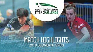 【動画】相馬夢乃 VS CAKOL Klara 2019 ITTFチャレンジ・スロベニアオープン ベスト16