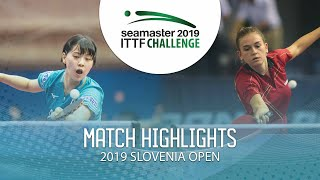 【動画】長﨑美柚 VS DEGRAEF Margo 2019 ITTFチャレンジ・スロベニアオープン ベスト16