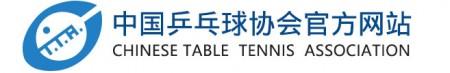 許昕/孫穎莎ペアが混合複を制す 中国地表最強12人 卓球