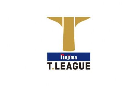 2020/2021シーズンTリーグは男女各4チームで実施 ピッチフォードら契約更新選手情報 卓球