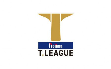 平野友樹は琉球アスティーダに移籍が決定 TOP名古屋は元欧州女王サマラと契約更新 2020/2021卓球Tリーグ