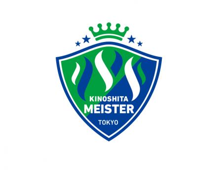 木下マイスター東京に世界卓球8強の張禹珍が新加入 2020-2021卓球Tリーグ
