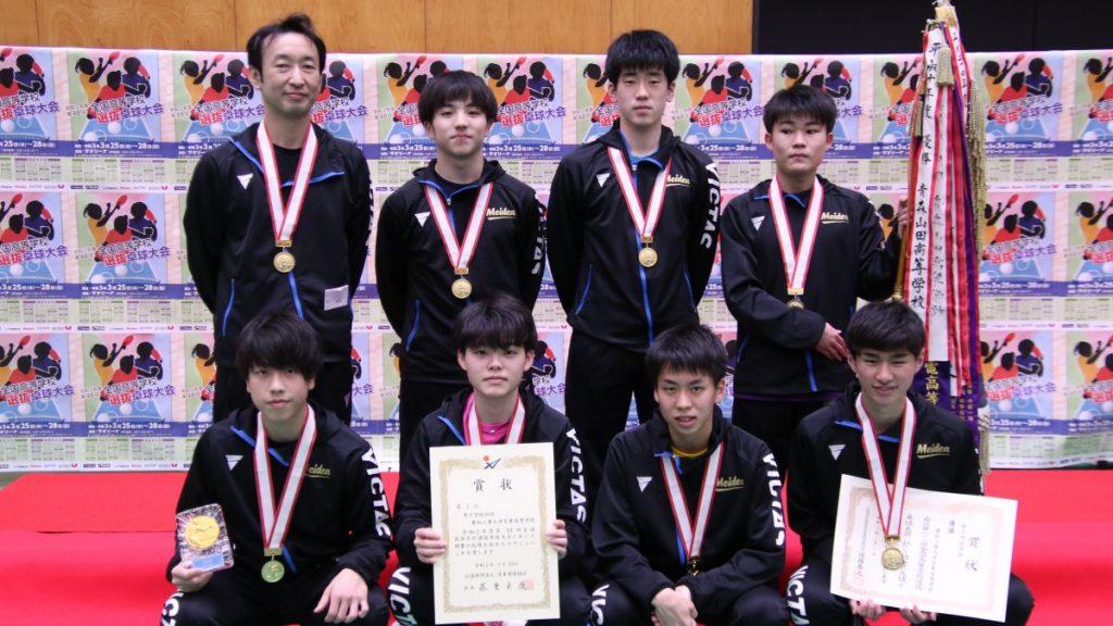 男子は愛工大名電、女子は四天王寺がV ともに6連覇の偉業 2021卓球高校選抜