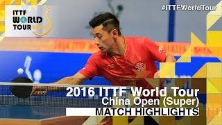 【動画】張継科 VS TAO Wenzhang 2016年SheSays中国オープン ベスト32