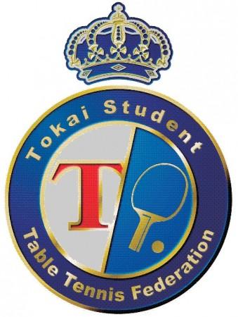 愛知工業大学がアベック優勝  木造勇人は単複全勝で最優秀選手賞を受賞 東海学生リーグ 2021卓球