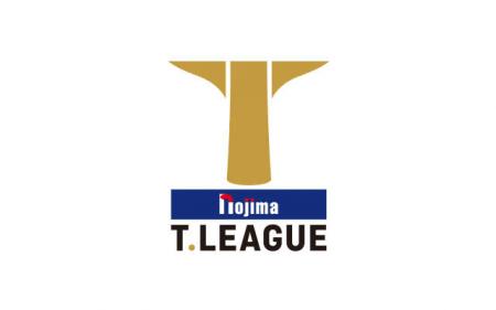 リオ五輪韓国代表の徐孝元がTOP名古屋、サンリツの有延優希が九州アスティーダに新加入 4thシーズン卓球Tリーグ