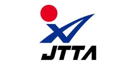 宇田幸矢と早田ひなが1位通過で代表権獲得 芝田と戸上は初の世界卓球日本代表に 2021世界卓球ヒューストン大会 代表選考会