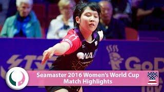 【動画】平野美宇 VS 伊藤美誠 2016シーマスター女子ワールドカップ 準々決勝