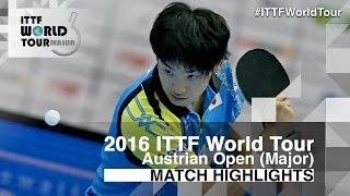 【動画】村松雄斗 VS コウ・レイ 2016年Hybiomeオーストリアオープン 準々決勝