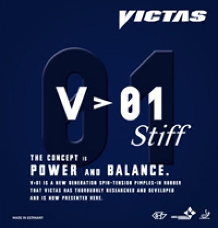 VICTAS V>01のStiffやLimberの意外な意味