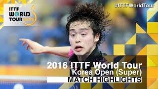 【動画】森薗政崇 VS BROSSIER Benjamin 2016年韓国オープン ベスト32