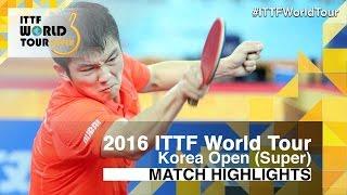 【動画】樊振東 VS 李尚洙 2016年韓国オープン ベスト16