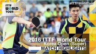 【動画】樊振東・馬龍 VS 鄭栄植・李尚洙 2016年韓国オープン 準決勝