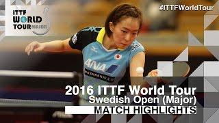【動画】石川 佳純 VS フー・メレック 2016年スウェーデン・オープン 決勝