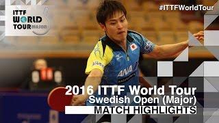【動画】大島祐哉 VS M.カールソン 2016年スウェーデン・オープン 決勝