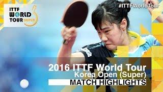 【動画】浜本由惟 VS CHOI Hyojoo 2016年韓国オープン 決勝