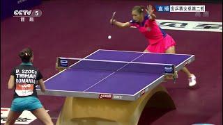 【動画】劉詩文 VS スッチ クオロス2015年世界卓球選手権 ベスト64