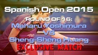 【動画】吉村真晴 VS 黄聖盛 2015年スペインオープン ベスト16