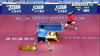 【動画】樊振東 VS 黄鎮廷 2016年SheSays中国オープン 準決勝