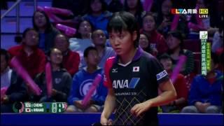 【動画】平野美宇 VS チェン・イーチン 2016シーマスター女子ワールドカップ 決勝