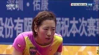【動画】梁夏銀 VS 朱雨玲 2016年SheSays中国オープン 準々決勝