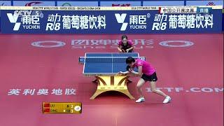 【動画】劉詩文 VS 丁寧 2016年SheSays中国オープン 決勝