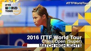 【動画】LEE Rou You VS LIN Chia-Hui 2016年SheSays中国オープン ベスト32