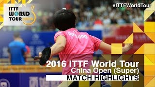 【動画】丁寧 VS シャン・シャオナ 2016年SheSays中国オープン 準々決勝
