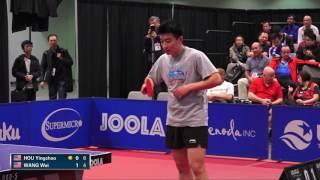【動画】HOU Yingchao VS WANG Wei 2016年全米オープン 準決勝