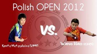 【動画】王皓 VS 松平健太 GAC GROUP 2012 ポーランドオープン ベスト16
