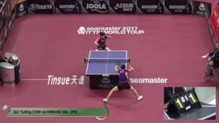 【動画】平野美宇 VS GU Yuting 2017シーマスター2017年プラチナ、カタールオープン ベスト32