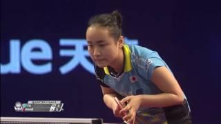 【動画】伊藤美誠 VS WANG Manyu 2017シーマスター2017年プラチナ、カタールオープン 準々決勝