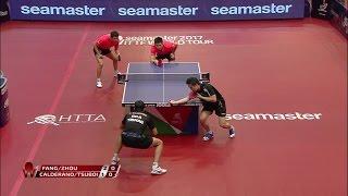 【動画】方博・ZHOU Yu VS カルデラノ・TSUBOI Gustavo 2017シーマスター2017年ハンガリーオープン 決勝