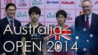 【動画】酒井明日翔 VS 三部航平 2014年Ozcareオーストラリアオープン 決勝