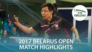【動画】王増翠 VS カリニコス・クレアンガ 2017年ITTFチャレンジ、Belgosstrakhベラルーシオープン ベスト16