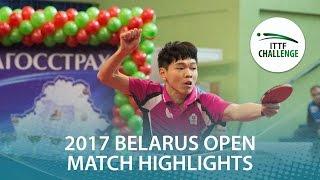 【動画】ブラディミル・サムソノフ VS SUN Chia-Hung 2017年ITTFチャレンジ、Belgosstrakhベラルーシオープン 準決勝