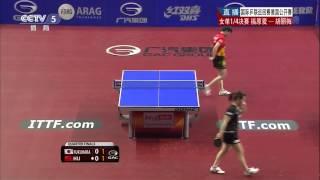 【動画】福原愛 VS HU Limei 2013年ドイツオープン、スーパーシリーズ 準々決勝