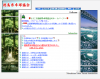 徳島県卓球協会