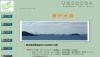 香川県卓球協会