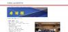 茨城県立佐和高等学校卓球部