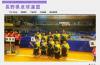 長野県卓球連盟