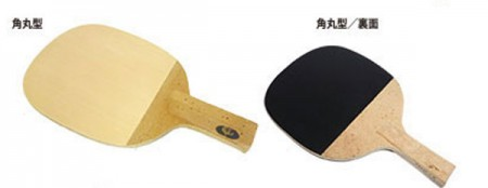 鳳凰 5枚合板(角丸型)