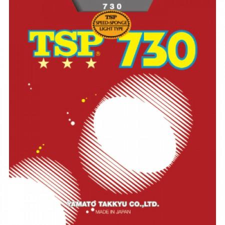TSP 730 スピード