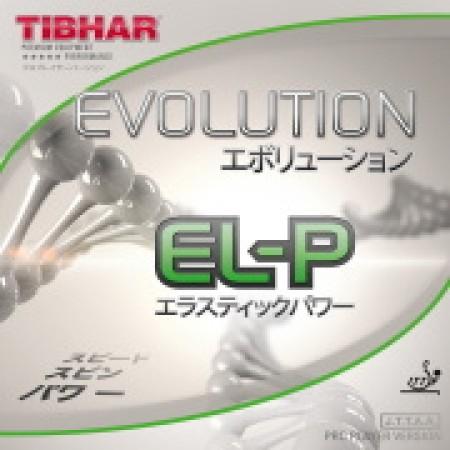 エボリューション EL-P