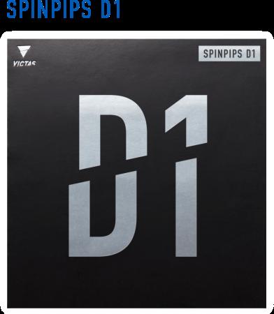SPINPIPS D1(スーパースピンピップス)
