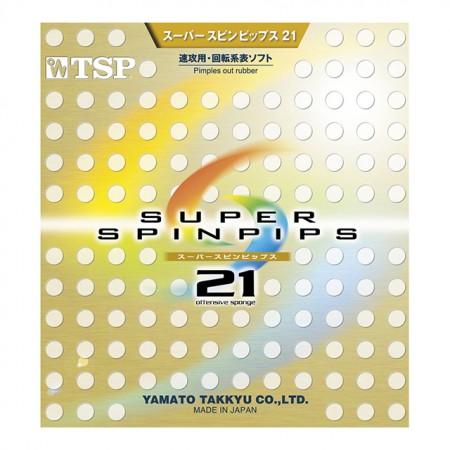 スーパースピンピップス・21 sponge