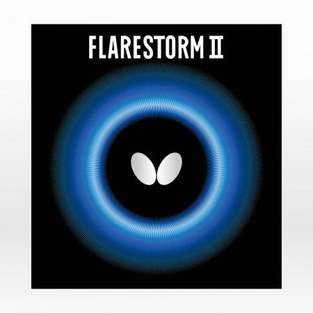 フレアストームⅡ