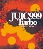 JUIC999ターボ